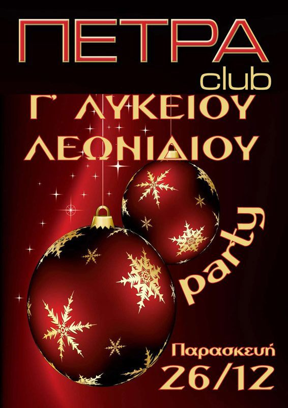 party 26.12.15